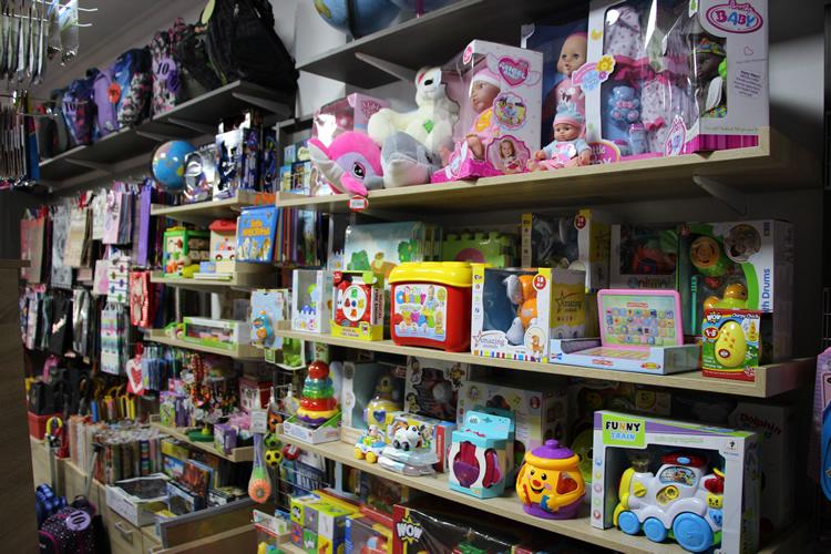 Igračke, lutke, Knjižara Čičak